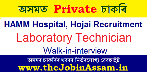 HAMM Hospital, Hojai Recruitment 2020