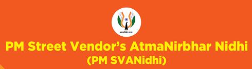 PM-SVANidhi