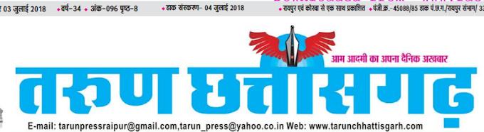 NEWS PAPER - TARUN CHHATTISGARH 03 JULY 2018