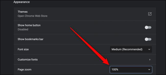 إعداد Chrome المتقدم للتكبير