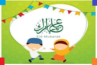 eid mubarak background hd