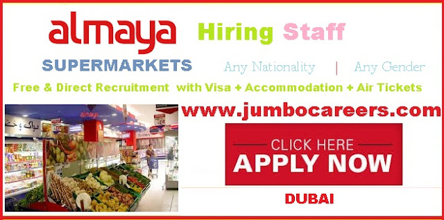Supermarket job salary in Dubai, Al Maya Supermarket jobs salary in Dubai