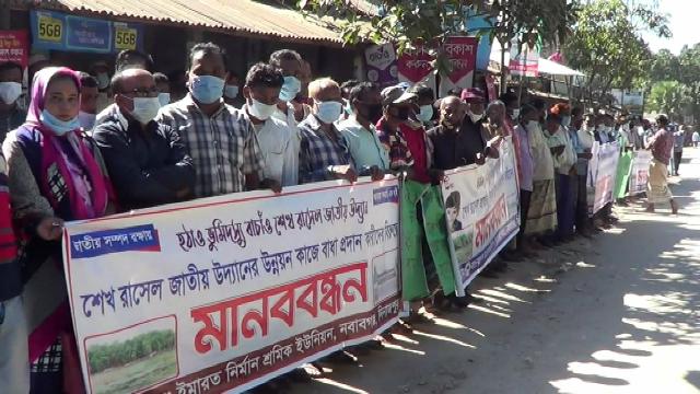 দিনাজপুরের নবাবগঞ্জ জাতীয় উদ্যানের আশুরার বিল রক্ষার দাবীতে মানববন্ধন ও স্মারকলিপি প্রদান