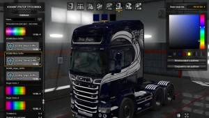 Repaintable White Griffin for Scania RJL v.2.2.2