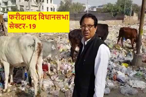 advocate-ln-parashar-show-koode-ka-dher-faridabad-sector-19-news