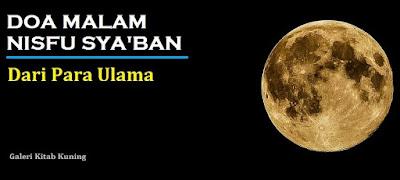 Doa Malam Nisfu Sya'ban Dari Para Ulama