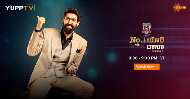 https://www.yupptv.com/channels/gemini-tv/no-1-yaari-with-rana/latest