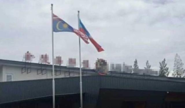 Jalur Gemilang dipasang terbalik di Tawau undang rasa kurang senang