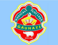 Gauhati Medical College GMCH