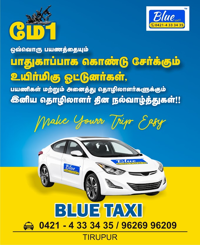 Blue Taxi Digital Marketing Social Media Ads Banner Designs