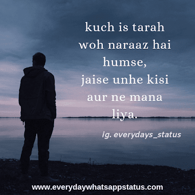 Sad Quotes in Hindi for Friend | Everyday Whatsapp Status | Sad Quotes in Hindi About Life