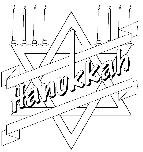 hanukkah-coloring-pages-for-adults