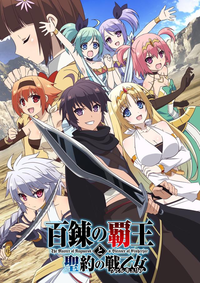 Anime Hyakuren no Hao to Seiyaku no Valkyria: Fecha de estreno y nueva imagen