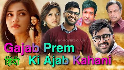 Gajab Prem Ki Ajab Kahani South Hindi Dubbed Full Movie Download