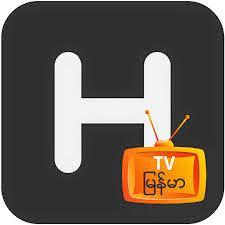 ျမန္မာ့ရုပ္ရွင္ထူးခ်ြန္ဆုေပးပြဲ တုိက္ရုိက္  ႀကည့္ရႈႏုိင္မယ္႔  TV H TV (For Android)