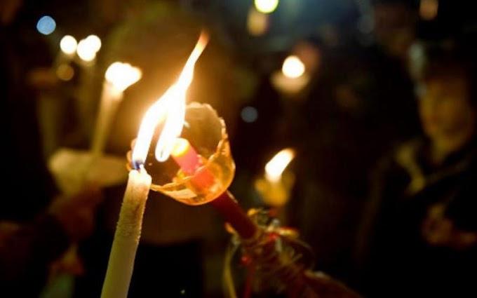 Το βράδυ της 26ης Μαίου θα γίνει η ανοιχτή τελετή της Ανάστασης