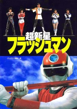 Choushinsei Flashman: The Movie- Choushinsei Flashman: The Movie