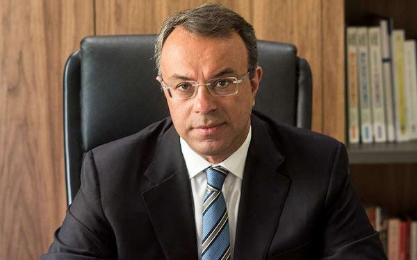 Μήνυμα του Υπουργού Οικονομικών και Βουλευτή Φθιώτιδας της Νέας Δημοκρατίας, Χρήστου Σταϊκούρα