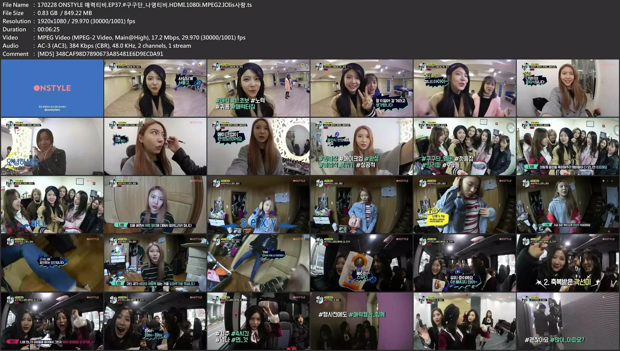 [gugudan] 170228 OnStyle 'Attraction TV' E37