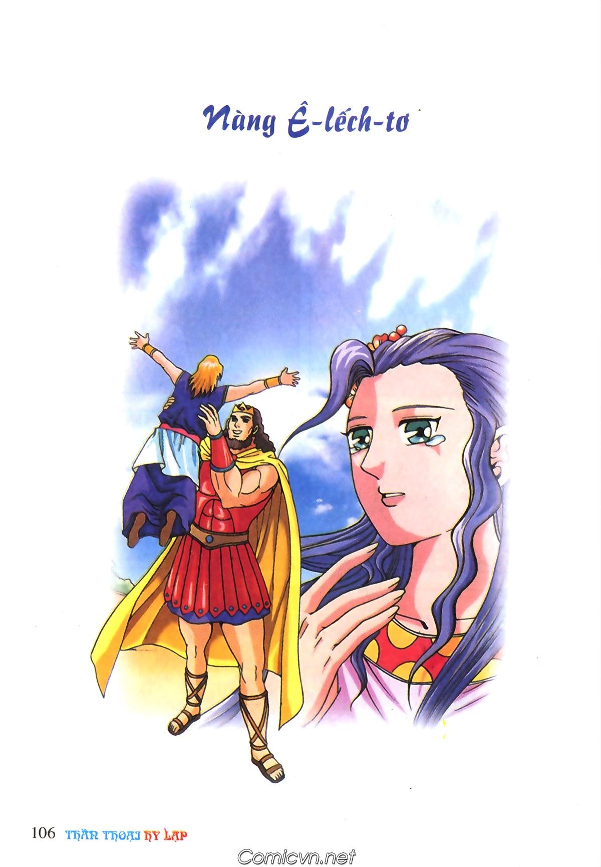 Thần Thoại Hy Lạp Màu - Chapter 70: Nàng Ê lếch tơ - Pic 1