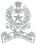 SVPNPA Recruitment