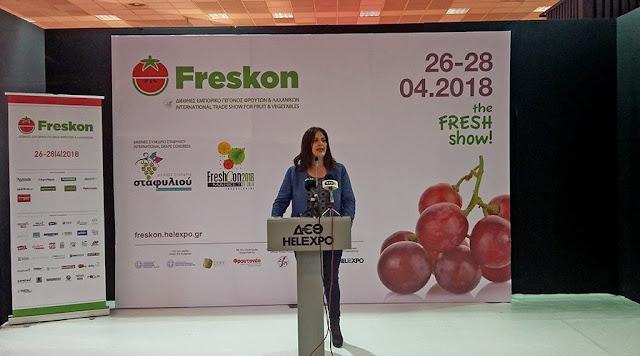 Πελοποννησιακά Προϊόντα στην 4η Διεθνή Έκθεση «Freskon»