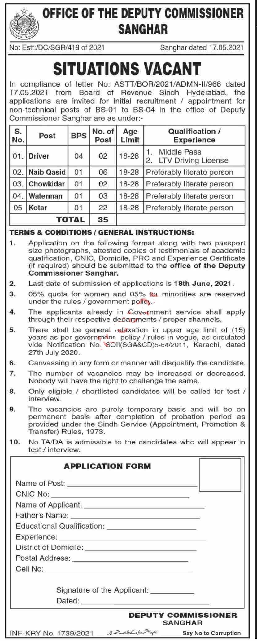 Deputy Commissioner DC Sanghar Jobs 2021 for Driver, LTV Driver, HTV Driver, Naib Qasid, Chowkidar, Waterman, Kotar