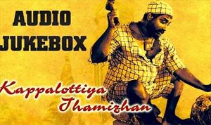 Kappalottiya Thamizhan (1961) All Songs Jukebox | Sivaji Ganesan, Gemini, Ganesan | Best Tamil Songs