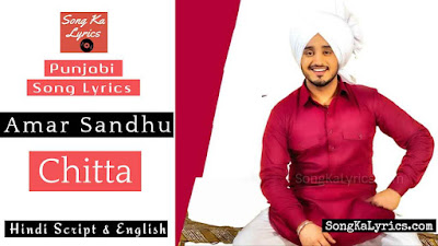 chitta-lyrics-amar-sandhu