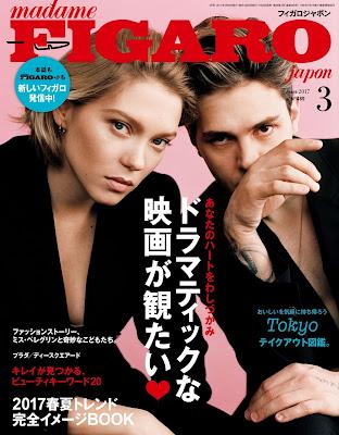 [雑誌] madame FIGARO japon (フィガロ ジャポン) 2017年03月号 Raw Download