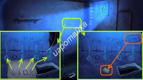 в странной камере на стене пишем специальные номера