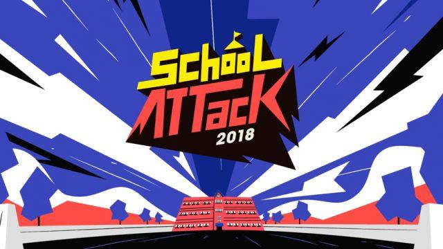 School Attack S1-S2