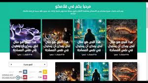 الدرس 1 :  دورة إنشاء موقع إحترافي خاص بعرض الأفلام و المسلسلات  الأجنبية و العربية