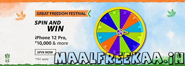 Wanna Get Free Apple iPhone 12 Pro? Spin Wheel and Win