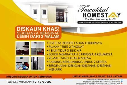 Mencari Homestay Murah Di Johor Bahru