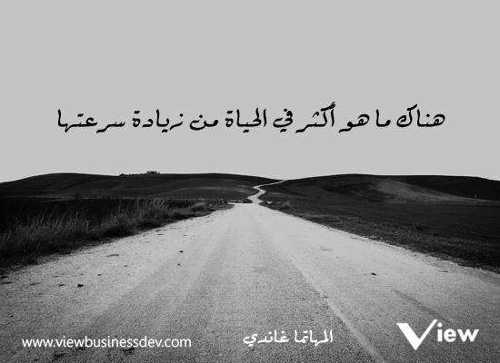 اقوال وحكم وامثال بالصور روعه 14