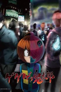 Anime Gegege no Kitarou (2018) Legendado