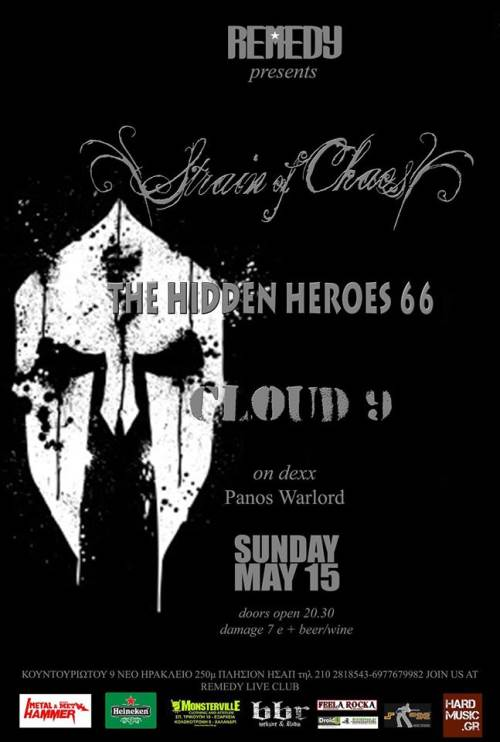 Strain Οf Chaos, The Hidden Herοes 66, Cloud 9: Κυριακή 15 Μαΐου @ Remedy