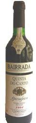 Quinta do Canto Garrafeira 1994 (Tinto)