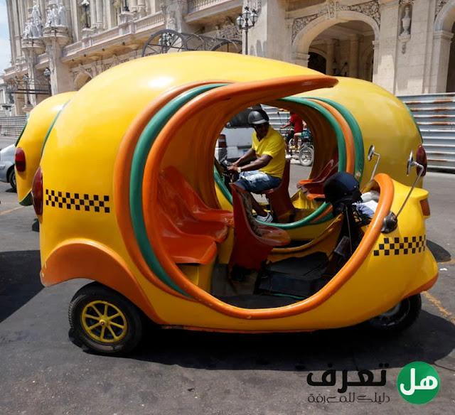 ما هي أغرب تاكسي في العالم ؟
