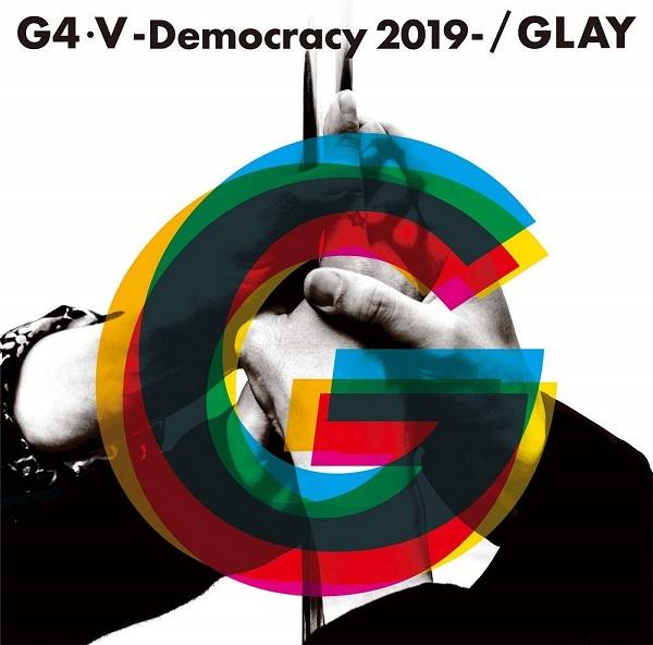 GLAY - Hajimari no Uta