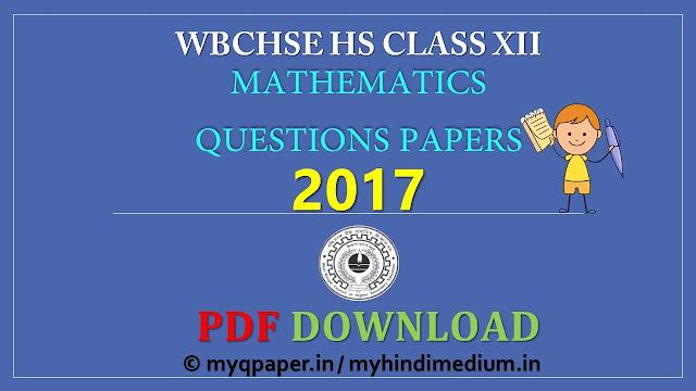 HS MATHEMATICS Question Paper 2017