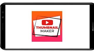 تنزيل برنامج Thumbnail Maker Premium mod pro مدفوع مهكر بدون اعلانات بأخر اصدار من ميديا فاير