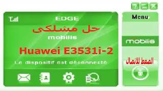 mobilis Huawei E3531