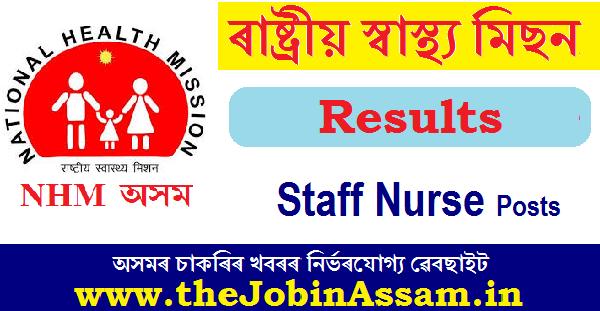NHM Assam Result 2020:
