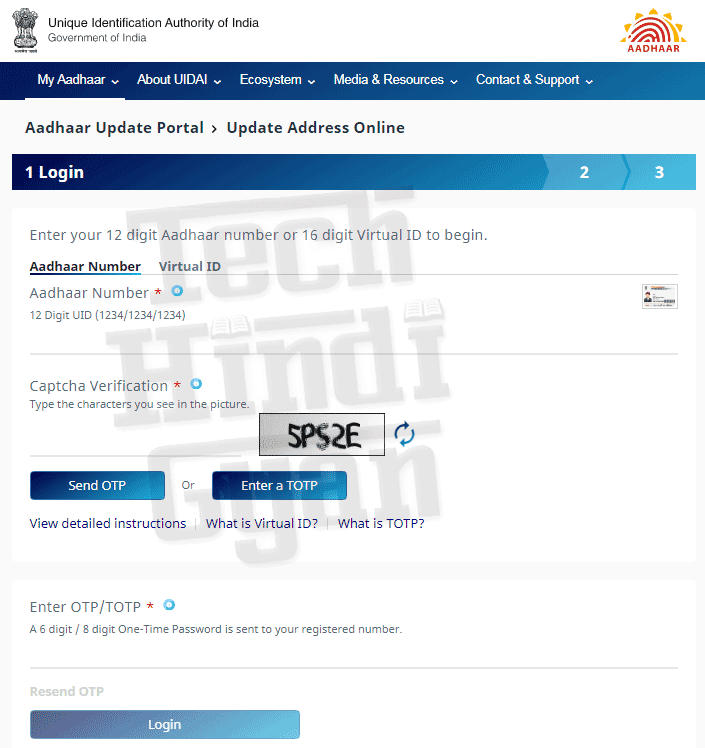 update online aadhar card