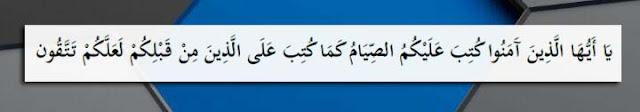 Perintah Puasa Ramadhan