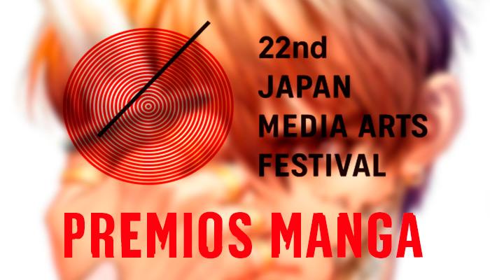 Ganadores 22º Japan Media Arts Festival: Manga