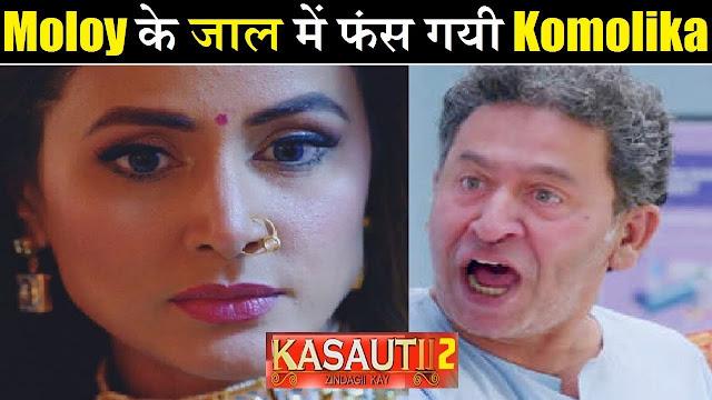 Huge Twist :  Komolika's thunder warning backfires Moloy overcomes comma in Kasauti Zindagi Ki 2