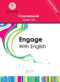 ملفات الاستماع لمادة اللغة الانجليزية للصف الثاني عشر